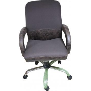 Кресло компьютерное Зеус