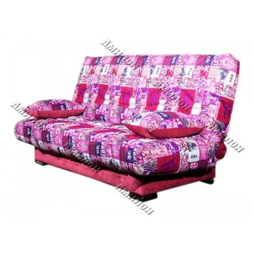 Диван-кровать «Атлетик - 4»