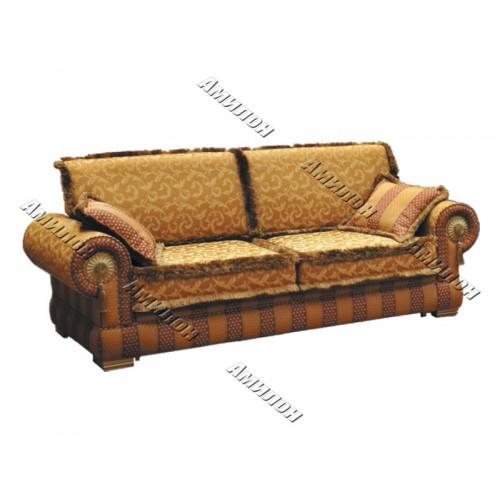 Диван-кровать «Калипсо»