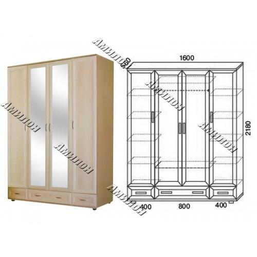 Шкаф многоцелевой 160 «МС»