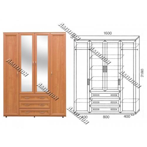 Шкаф многоцелевой 148 «МС»