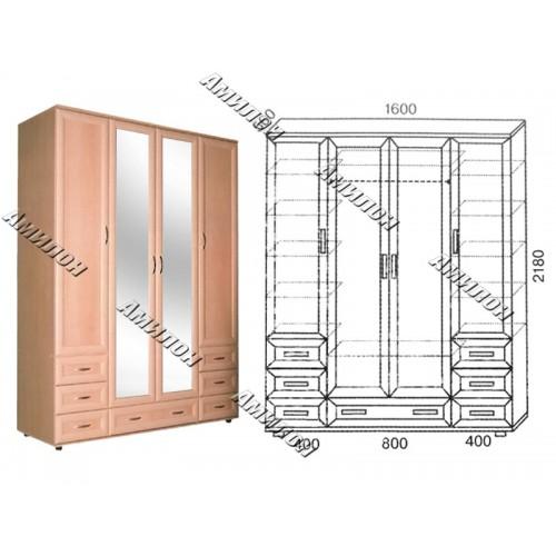 Шкаф многоцелевой 157 «МС»