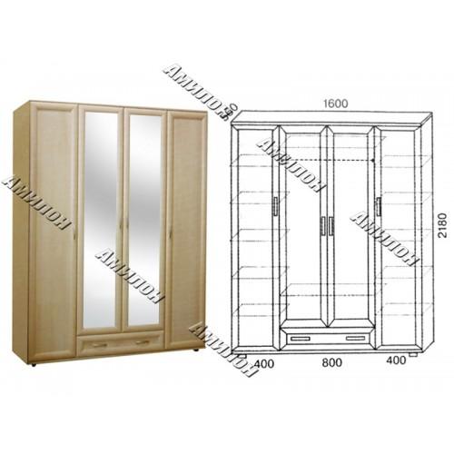 Шкаф многоцелевой 159 «МС»